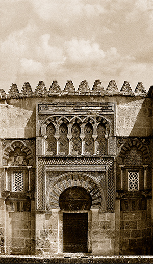 Cordoba Mosque gate